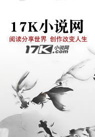 草上飞鹰_官路红颜(鹰飞草长)最新章节 无弹窗 全文免费阅读-都市小说 ...